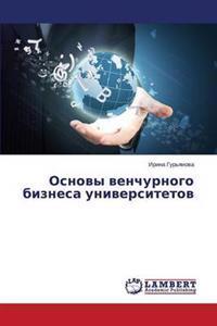 Osnovy Venchurnogo Biznesa Universitetov