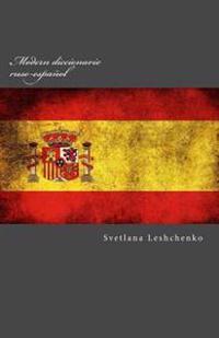 Modern Diccionario Ruso-Espanol