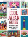 Cool Japan Guide