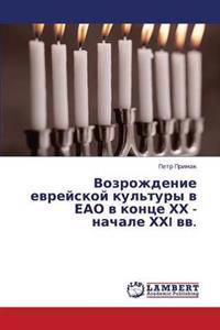 Vozrozhdenie Evreyskoy Kul'tury V Eao V Kontse Khkh - Nachale Khkhi VV.