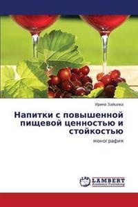 Napitki S Povyshennoy Pishchevoy Tsennost'yu I Stoykost'yu