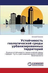 Ustoychivost' Geologicheskoy Sredy Urbanizirovannykh Territoriy