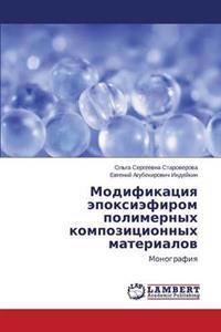 Modifikatsiya Epoksiefirom Polimernykh Kompozitsionnykh Materialov