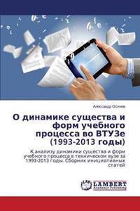 O Dinamike Sushchestva I Form Uchebnogo Protsessa Vo Vtuze (1993-2013 Gody)