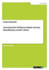 Amerykans'ka Fol'klorna Balada