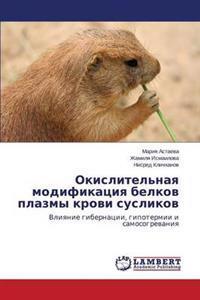 Okislitel'naya Modifikatsiya Belkov Plazmy Krovi Suslikov