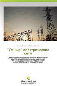 """""""Umnye"""" Elektricheskie Seti"""