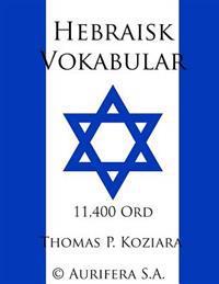 Hebraisk Vokabular