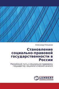 Stanovlenie Sotsial'no-Pravovoy Gosudarstvennosti V Rossii