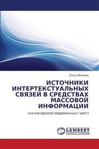 Istochniki Intertekstual'nykh Svyazey V Sredstvakh Massovoy Informatsii