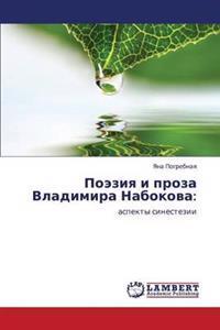 Poeziya I Proza Vladimira Nabokova