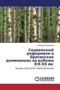 Sotsial'nyy Reformizm V Britanskikh Dominionakh Na Rubezhe Khikh-Khkh VV.