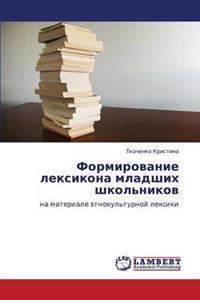 Formirovanie Leksikona Mladshikh Shkol'nikov