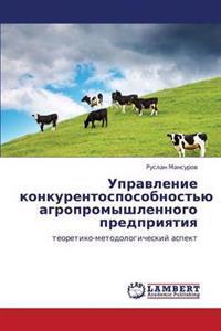 Upravlenie Konkurentosposobnost'yu Agropromyshlennogo Predpriyatiya