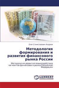 Metodologiya Formirovaniya I Razvitiya Finansovogo Rynka Rossii