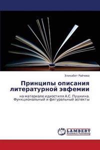 Printsipy Opisaniya Literaturnoy Evfemii