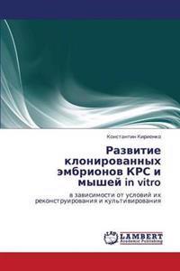Razvitie Klonirovannykh Embrionov Krs I Myshey in Vitro