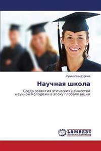 Nauchnaya Shkola