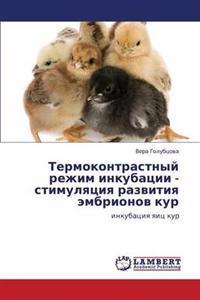Termokontrastnyy Rezhim Inkubatsii - Stimulyatsiya Razvitiya Embrionov Kur