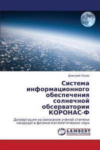 Sistema Informatsionnogo Obespecheniya Solnechnoy Observatorii Koronas-F
