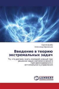 Vvedenie V Teoriyu Ekstremal'nykh Zadach