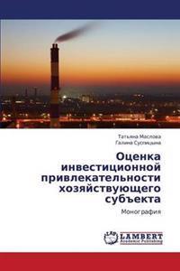 Otsenka Investitsionnoy Privlekatel'nosti Khozyaystvuyushchego Subekta
