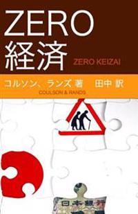 Zero Keizai