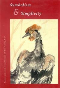 Symbolism & Simplicity