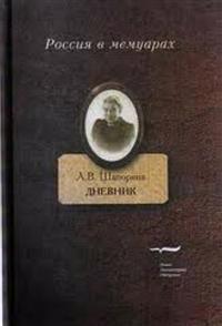 Dnevnik (komplekt iz 2 knig)