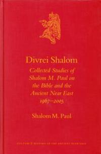 Divrei Shalom