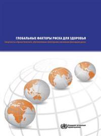 Who Report on the Global Tobacco Epidemic 2013: Enforcing Bans on Tobacco Advertising, Promotion and Sponsorship