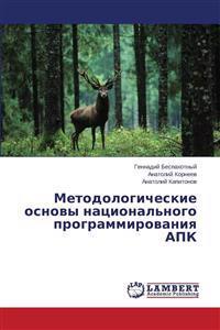 Metodologicheskie Osnovy Natsional'nogo Programmirovaniya Apk