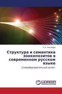 Struktura I Semantika Zookopozitov V Sovremennom Russkom Yazyke