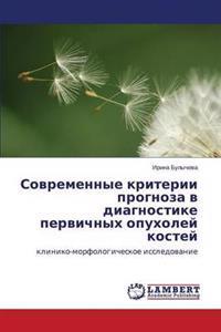 Sovremennye Kriterii Prognoza V Diagnostike Pervichnykh Opukholey Kostey