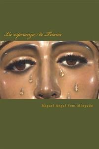 """La Esperanza de Triana: XV Pregon de La Hermandad de La """"Esperanza de Triana"""""""