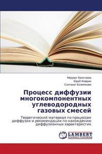 Protsess Diffuzii Mnogokomponentnykh Uglevodorodnykh Gazovykh Smesey