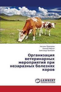 Organizatsiya Veterinarnykh Meropriyatiy Pri Nezaraznykh Boleznyakh Korov
