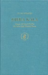 Hiera Kala