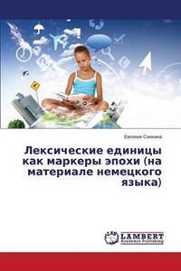 Leksicheskie Edinitsy Kak Markery Epokhi (Na Materiale Nemetskogo Yazyka)