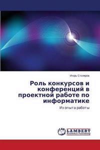 Rol' Konkursov I Konferentsiy V Proektnoy Rabote Po Informatike