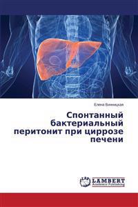 Spontannyy Bakterial'nyy Peritonit Pri Tsirroze Pecheni