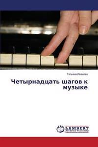 Chetyrnadtsat' Shagov K Muzyke