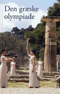 Den græske olympiade