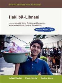 Haki bil-Libnani Access Code
