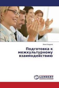 Podgotovka K Mezhkul'turnomu Vzaimodeystviyu