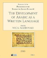 The Development of Arabic As a Written Language