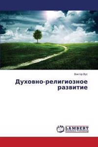 Dukhovno-Religioznoe Razvitie