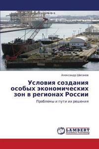 Usloviya Sozdaniya Osobykh Ekonomicheskikh ZON V Regionakh Rossii