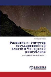 Razvitie Institutov Gosudarstvennoy Vlasti V Chechenskoy Respublike