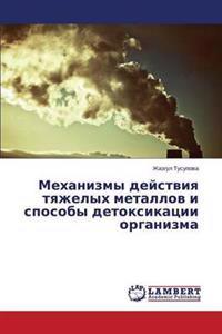 Mekhanizmy Deystviya Tyazhelykh Metallov I Sposoby Detoksikatsii Organizma